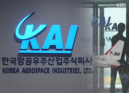 Корейская аэрокосмическая корпорация наращивает продажи