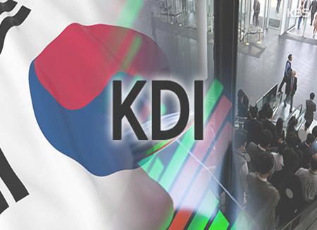 "KDI, 올해 3.1%·내년 2.9% 성장 전망…""지속성장 낙관 어려워"""