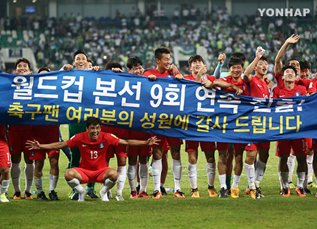 Team Korea Advance to 9th Consecutive World Cup Tournament