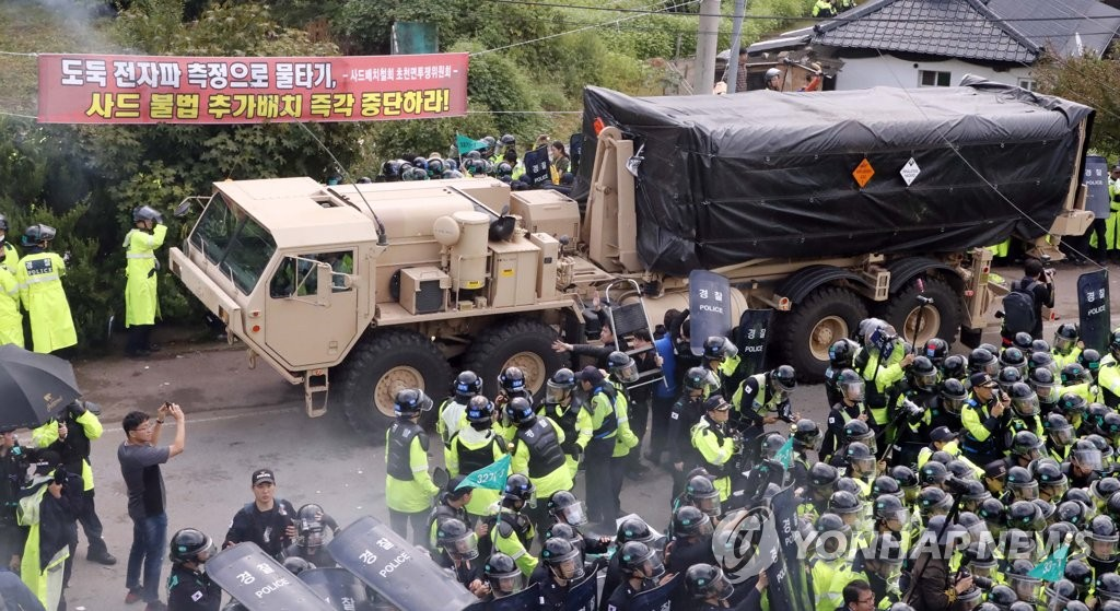 USA to Deploy Four Additional THAAD Systems in South Korea