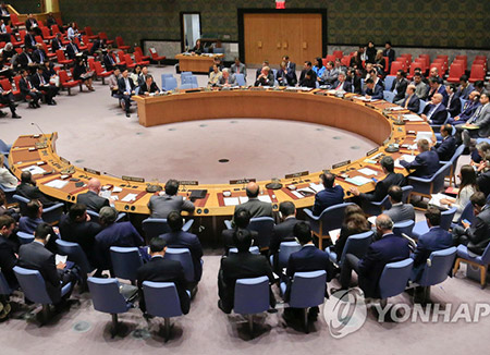 US proposes UN ban on oil to NKorea