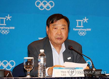 Организаторы зимних Игр-2018 в Пхёнчхане приветствуют решение МОК