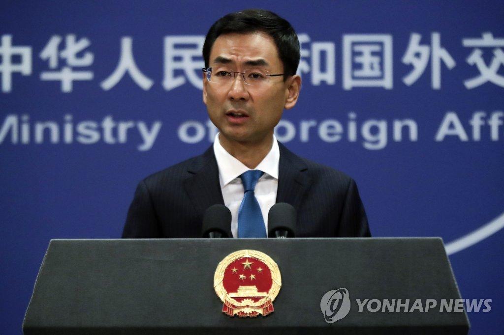 中国 THAADの追加配備で韓国に抗議