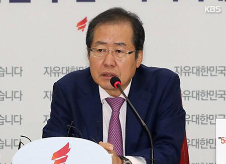 لجنة إصلاح الحزب المعارض توصي بمغادرة الرئيسة السابقة للحزب