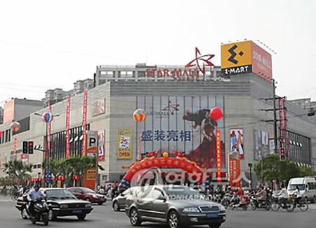 Eマートが中国から撤退か 中国による経済報復で