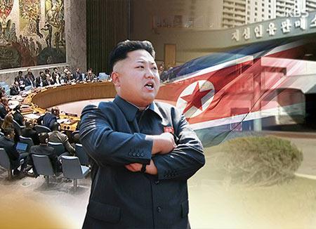 米、11日の採決を要請 北韓制裁決議案
