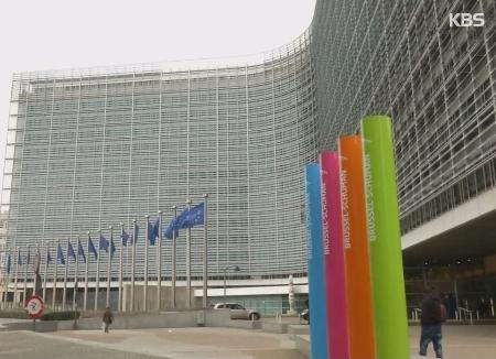 EU: Zahl nordkoreanischer Arbeiter in Mitgliedsländern wird nicht steigen