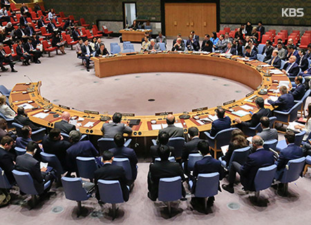 'UNSC to Vote on Weakened Sanctions'