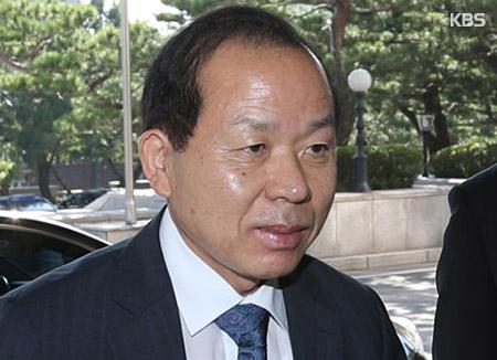 宪法裁判所所长金二洙任命动议案被国会否决 为宪政史上首例