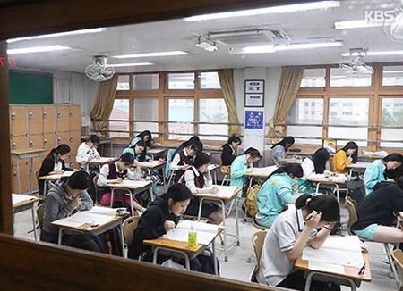 Le nombre de candidats au « suneung » tombe sous la barre des 600 000
