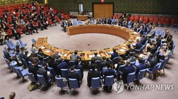 US Pushing for UNSC Vote on Tougher Sanctions on N. Korea