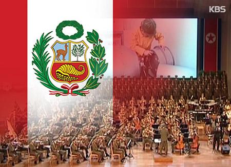 Perú ordena la salida del embajador norcoreano