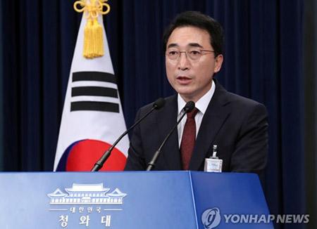 Pemerintah Seoul Menyambut Hangat Pengadopsian Sanksi atas Korut