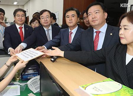자유한국당, '민주당 공영방송 문건'…국정조사 요구서 제출