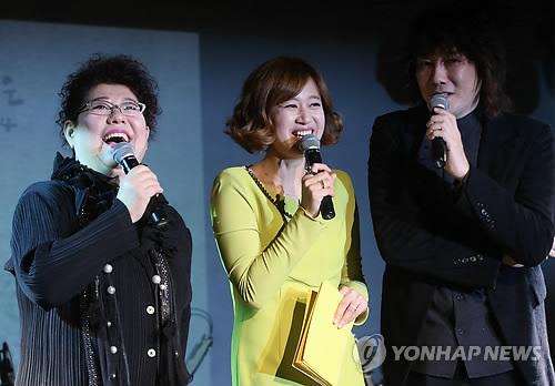 'Artist Blacklist Also Existed during Lee Myung-bak Administration'