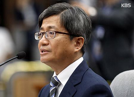 김명수 대법원장 후보자 청문회…'편향성ㆍ경륜' 공방