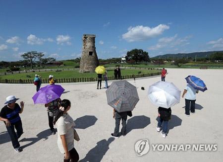 Một năm sau trận động đất lịch sử tại thành phố Gyeongju