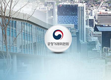 공정위 '60명 증원' 확정…'재벌 저승사자' 기업집단국 신설