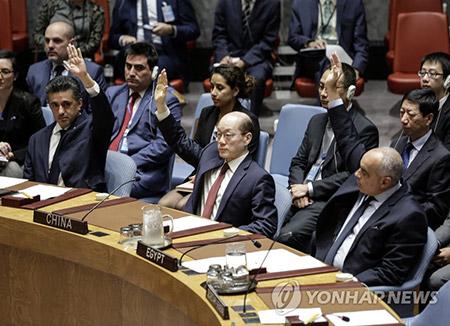 중국, 유엔 대북제재 결의 찬성하면서도 '대화 재개' 강조