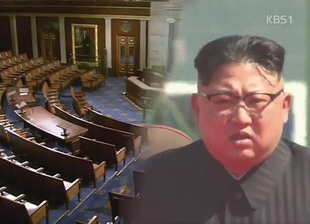 Quốc hội Mỹ yêu cầu Chính phủ Tổng thống Trump cấm vận riêng với Bình Nhưỡng