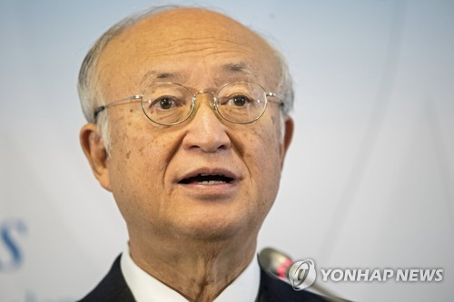 IAEA Forms Team to Monitor N. Korean Nuke Program