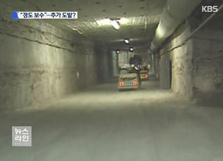 Wartungsarbeiten in Tunnel auf Nordkoreas Atomtestgelände