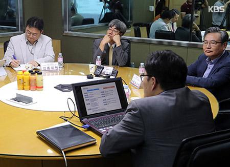 신고리 시민참여단 500명 선정···한달 숙의과정 돌입