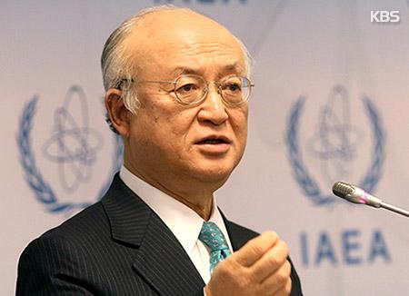 Création à l'AIEA d'une équipe chargée de surveiller le programme nucléaire nord-coréen