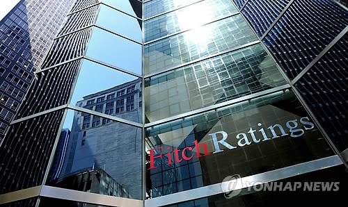 فيتش تحذر من تعثر الاقتصاد الكوري الجنوبي بسبب التوتر مع كوريا الشمالية