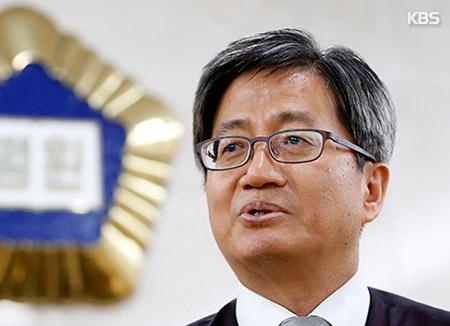 김명수 대법원장 후보자 12일 인사청문회...'정치적 편향성ㆍ사법개혁' 공방
