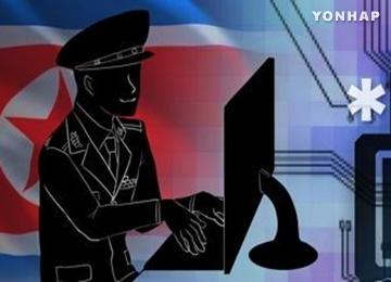 Bloomberg: N.Korea Hackers Step up Bitcoin Attacks