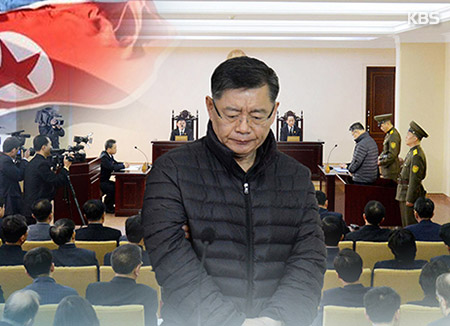 NHRC to Ask UN to Investigate Whereabouts of S. Korean Detainees in N. Korea