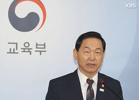 '중학생 집단폭행'  범정부 대책 추진