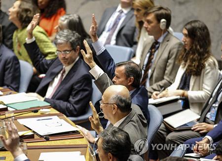 """정부 """"북한, 국제사회 준엄한 경고 심각히 받아들여야"""""""