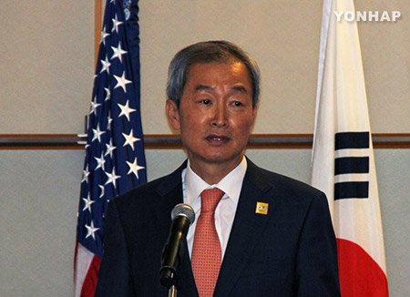 S. Korean Ambassador to US Frustrated with China's THAAD Claims