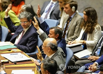 S. Korea Welcomes New UNSC Resolution against N. Korea