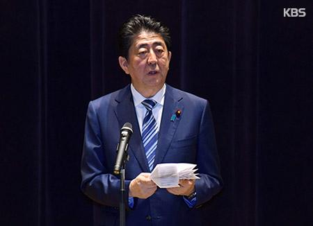 """일본 아베 """"만장일치의 유엔 대북결의 채택 높이 평가"""""""
