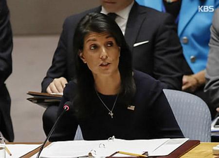 """미국 유엔대사 """"트럼프-시진핑 강력한 연대로 결의안 채택"""""""