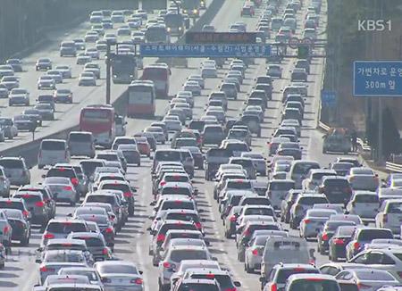 Las autopistas no cobrarán peaje durante las fiestas de Chuseok