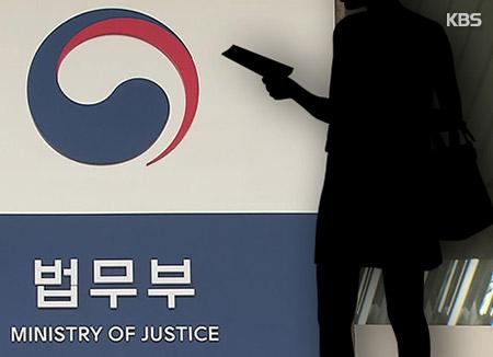 '재외동포 배제' 고려인·중국동포 4세 국내체류 한시허용