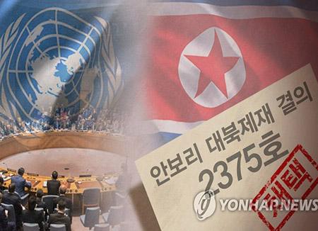新しい対北韓制裁 中国による徹底履行がかぎか