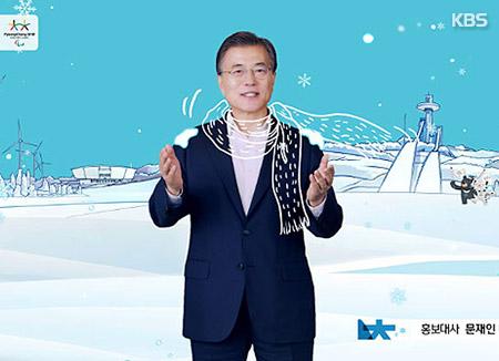 Công bố video quảng bá Olympic Pyeongchang 2018