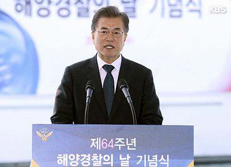 """문 대통령, """"해경, 세월호 교훈 삼아 해상 재해·재난 대응 강화해야"""""""