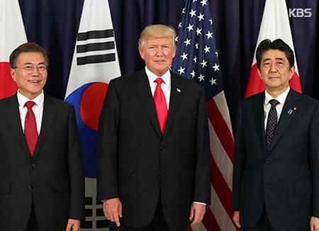 Pembahasan Pelaksanaan Pertemuan Trilateral Korea Selatan, AS dan Jepang Sedang Berlangsung