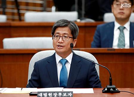 김명수 청문회 이틀째…'군 동성애 허용' 답변 회피 논란