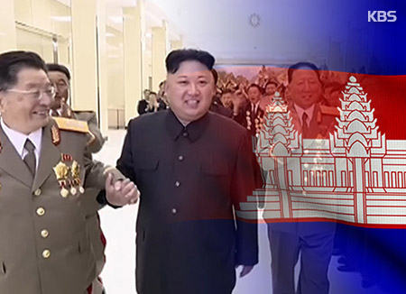 '우방' 캄보디아도 북한 핵실험 비판…동남아서 입지 좁아진 북한