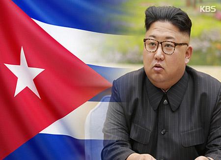 """북한 김정은, 쿠바에 허리케인 피해 위로…""""중남미 외교 고립 대응"""""""