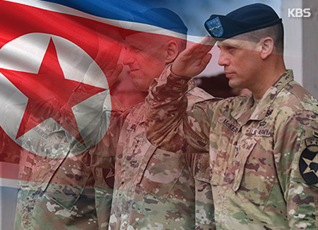 Rodong Sinmun Calls for Withdrawal of US Forces from S. Korea