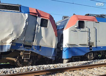 양평 경의중앙선서 시험 운전 열차 추돌사고…기관사 1명 숨져