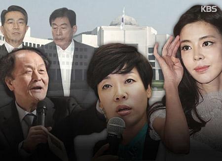 """블랙리스트 연예인의 분노... """"10년 간 무대 서지 못했다"""""""
